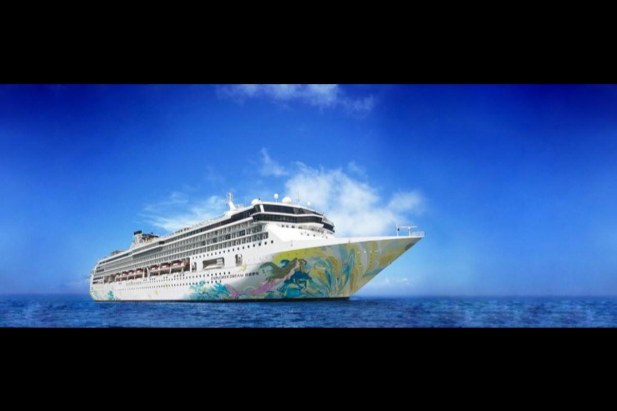 Dream Cruises' Explorer Dream gets a new coat of paint