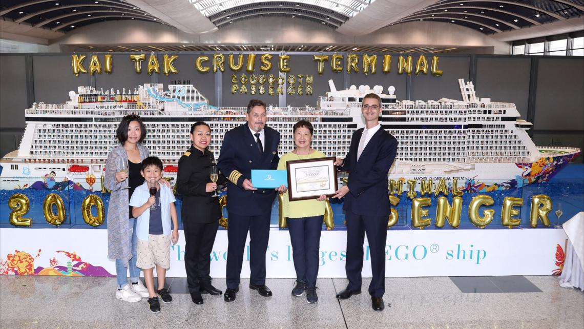 Hong Kong's Kai Tak Cruise Terminal celebrates its two millionth cruise ship passenger