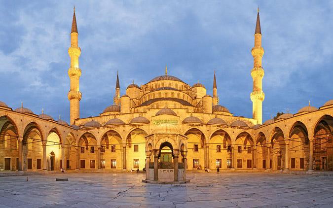 Best Hotels Near Blue Mosque, Istanbul, Turkey - TripAdvisor